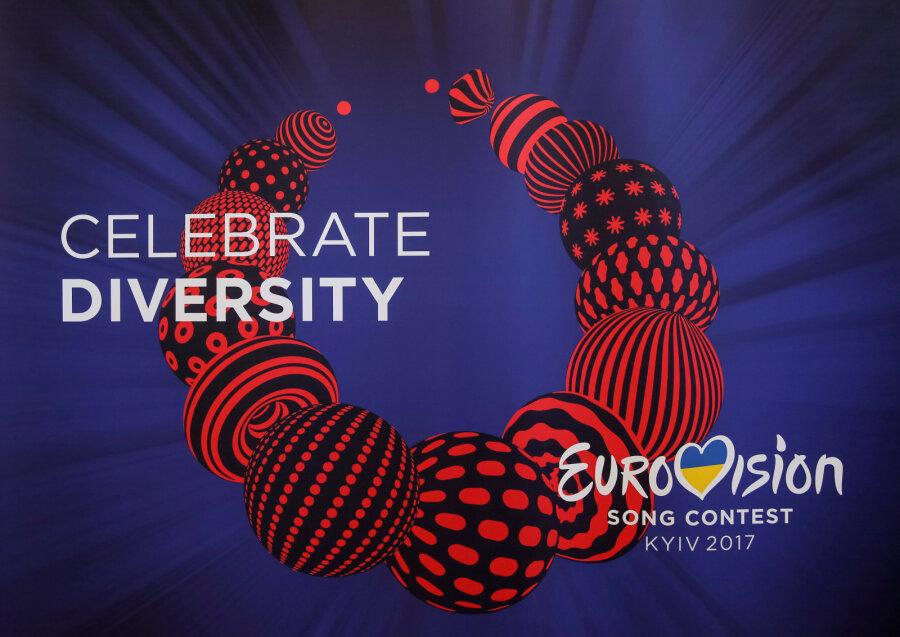 РФ небудет участвовать в«Евровидении— 2017»: Европейский вещательный союз