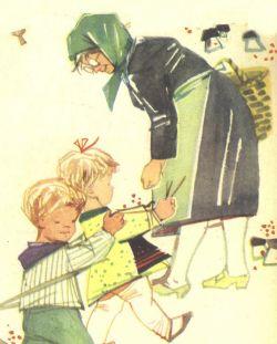 1960/10 Kus on lapsed