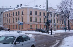 Kaitsepolitseiamet (Eesti)